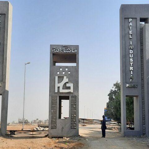 Patel Industrial Park